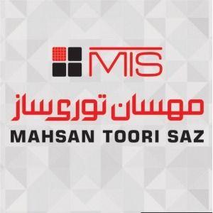 Mahsan Screen-Making