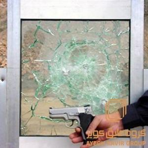 شیشه های ضد گلوله