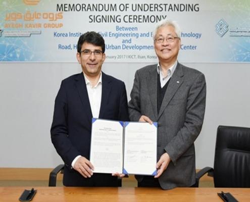 توافق ایران و کره