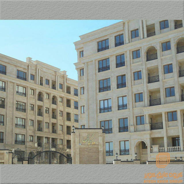 یزد - تعاونی پیشگامان