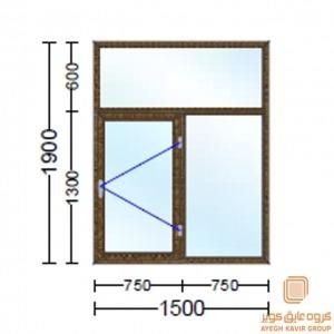 پنجره دو جداره دو رو لمینیت