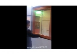 پنجره ارگونومیک
