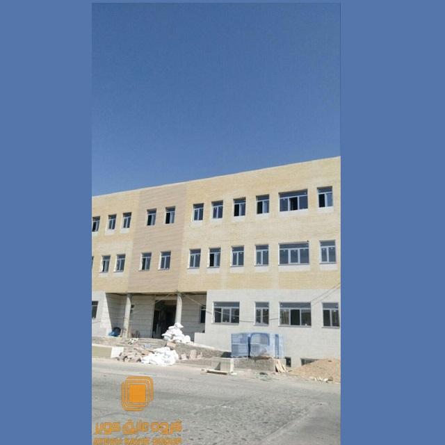 Ayegh-Kavir-project-dadgostari-1