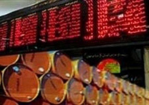 نفت بورسی ۶۴.۹۷ دلار قیمت خورد
