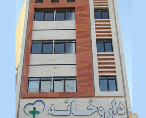 Ayegh-kavir-project-rahimi-zahedan