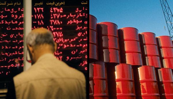 آخرین عرضه سال ۹۷ نفتخام در بورس انرژی اعلام شد