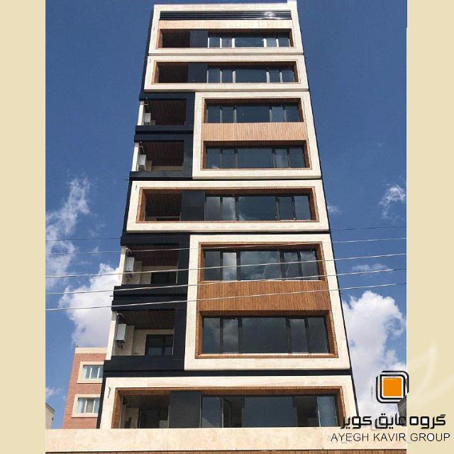 ayegh-kavir-project-beirami-kerman-98