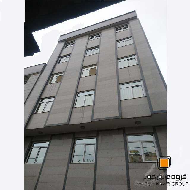 ayegh-kavir-project-zaersaraye-basij2-mashhad