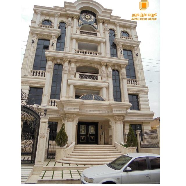 ayegh-kavir-project-ebrahimzadeh-Qom-98-1