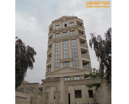 ayegh-kavir-project-ebrahimzadeh-Qom-98-3