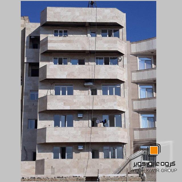 ayegh-kavir-project-shojaa-al-sadati-yazd-98-4