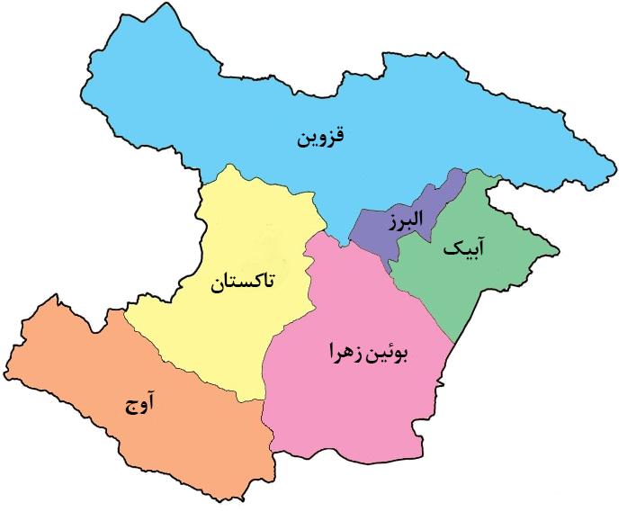نمایندگی قزوین
