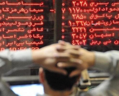 عرضه در بورس شدت گرفت قیمتها پایین آمد