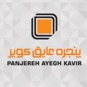 Sorkhrud agency opening