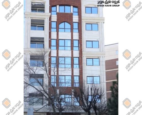 پنجره upvc همدان چواهری چهاردولی