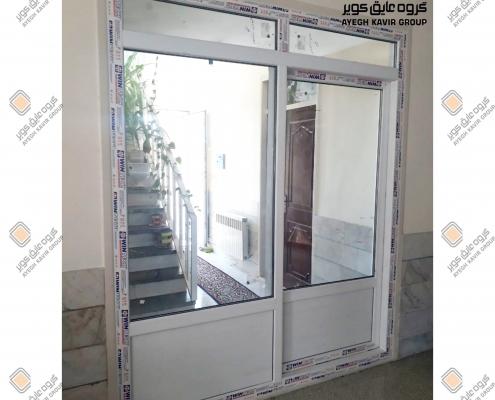 در و پنجره upvc بهرمان عباسی