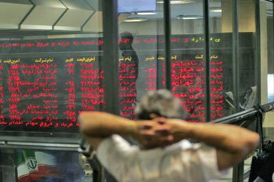 کدام نمادهای سهام متوقف شده اند