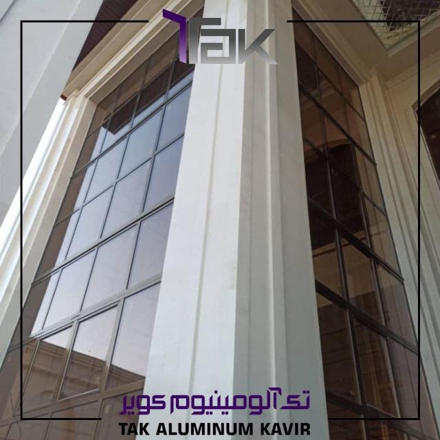 پنجره دوجداره آلومینیوم کرمانشاه